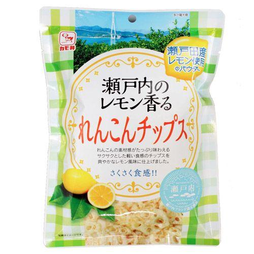 カモ井食品 瀬戸内レモン香るれんこんチップス 54g
