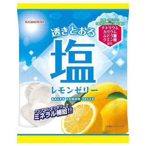 杉本屋製菓 透きとおる塩レモンゼリー 6個入