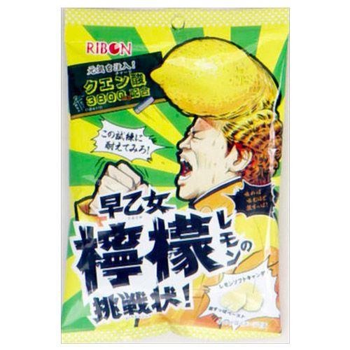 リボン 早乙女檸檬の挑戦状 70g