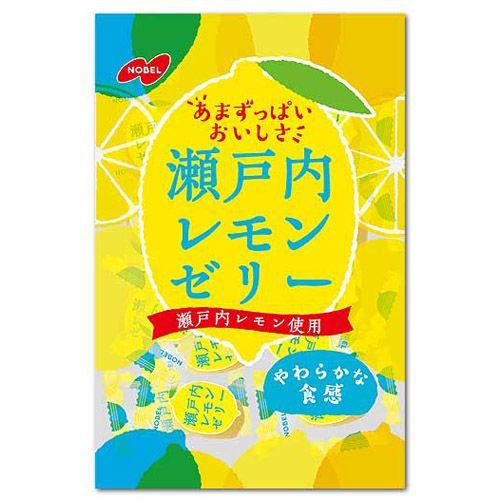 ノーベル製菓 瀬戸内レモンゼリー 180g