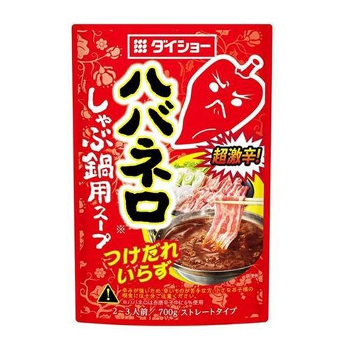 ダイショー ハバネロしゃぶ鍋用スープ 700g