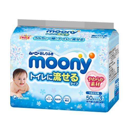 ユニ・チャーム おしりふき ムーニー トイレに流せるやわらか素材 詰替 50枚×3個