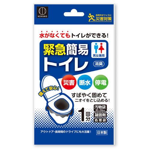 緊急簡易トイレ 1回分 KM-011