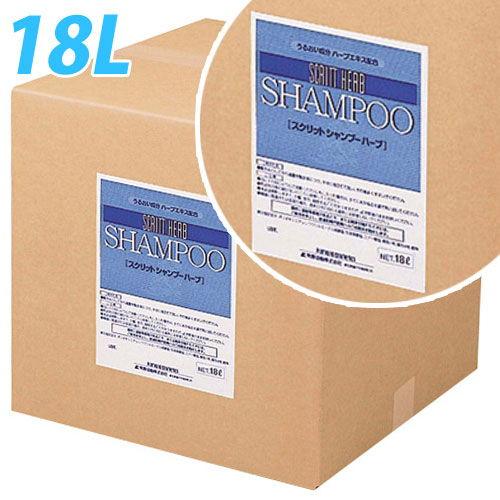 熊野油脂 スクリット シャンプー 詰替用 コック入り 18L