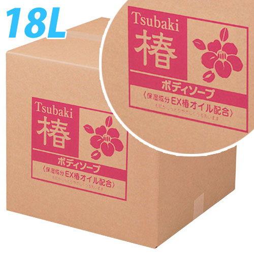 熊野油脂 椿 ボディソープ 詰替用 コック入り 18L