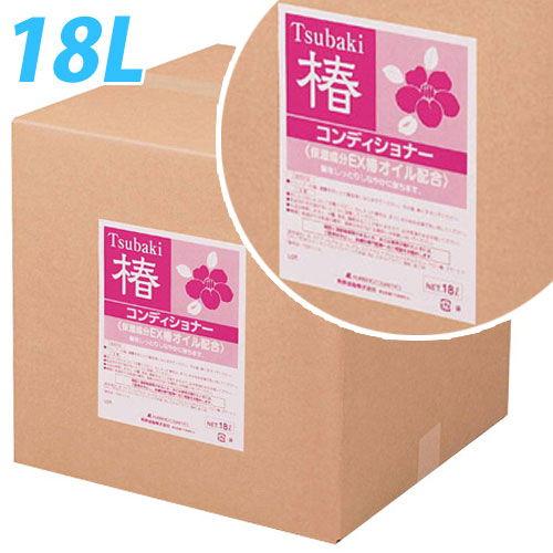 熊野油脂 椿 コンディショナー 詰替用 コック入り 18L