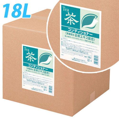 熊野油脂 お茶 コンディショナー 詰替用 コック入り 18L