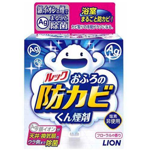 ライオン 防カビ剤 ルック おふろの防カビくん煙剤 5g