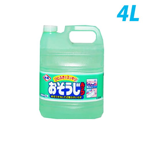ライオン 清掃用洗剤 ルック おそうじルック 業務用 4L