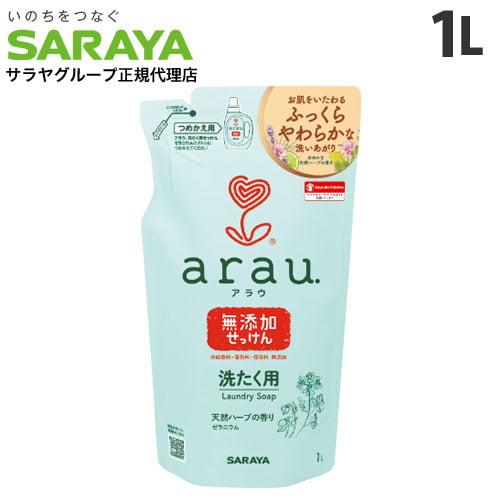 サラヤ 洗濯洗剤 液体 arau.(アラウ) 洗濯用せっけん ゼラニウム 詰替え用 1L