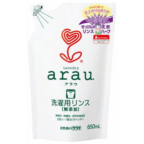 サラヤ 洗濯洗剤 液体 arau.(アラウ) 洗濯用リンス仕上げ 詰替え用 650ml