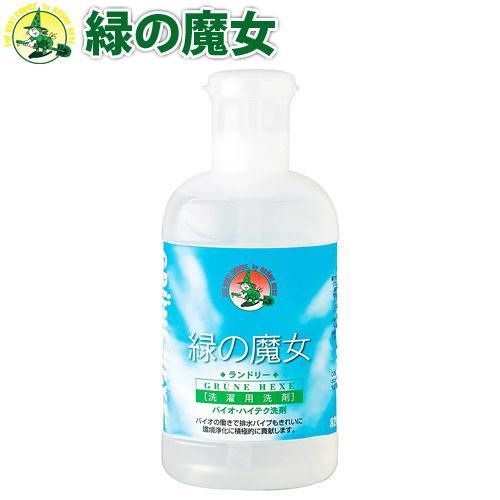 ミマスクリーンケア 洗濯洗剤 緑の魔女 ランドリー用液体洗剤 820ml