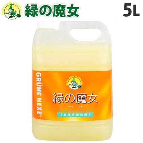 ミマスクリーンケア 緑の魔女 お風呂用 液体洗剤 業務用 業務用 5L