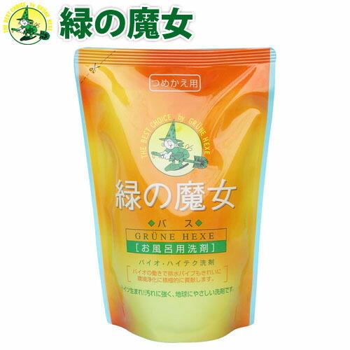 ミマスクリーンケア 緑の魔女 お風呂用液体洗剤 詰替え用 360ml