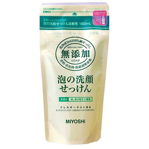 ミヨシ石鹸 無添加 泡の洗顔せっけん 詰替用 180ml
