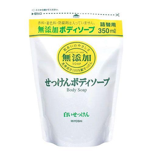ミヨシ石鹸 無添加 ボディソープ白いせっけん 詰替用 350ml
