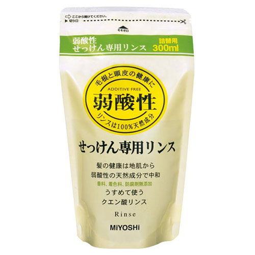 ミヨシ石鹸 無添加 せっけん専用リンス 詰替用 300ml