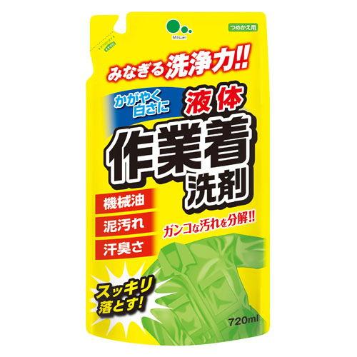 ミツエイ 洗濯洗剤 液体作業着洗剤 詰替用 720ml