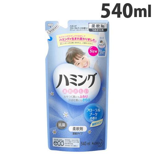 花王 柔軟剤 ハミング フローラルブーケの香り 540ml