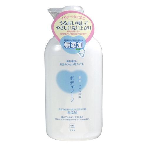 牛乳石鹸 カウブランド無添加 ボディーソープポンプ付き 550ml