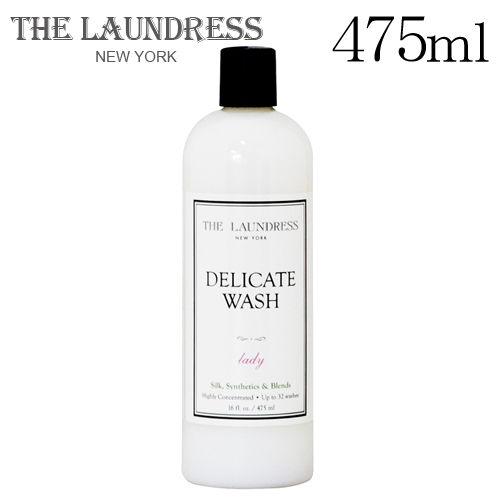 ザ・ランドレス 洗剤 デリケート ウォッシュ Lady 475ml / THE LAUNDRESS