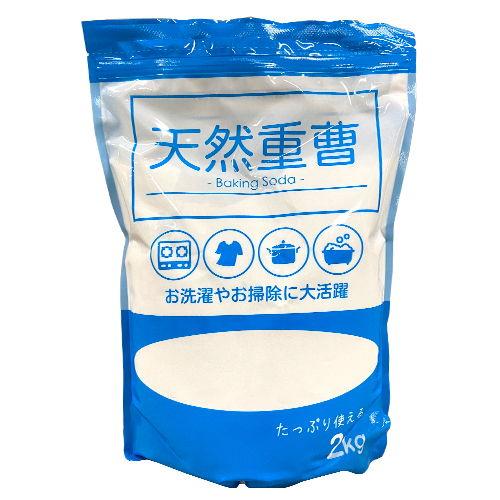 シナジートレーディング 清掃用洗剤 天然重曹 2kg