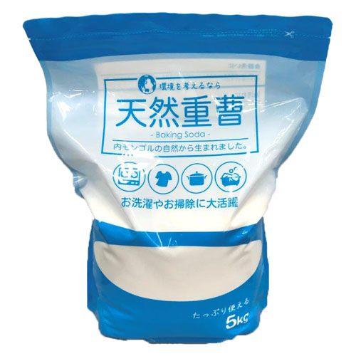 シナジートレーディング 清掃用洗剤 新天然重曹 5kg