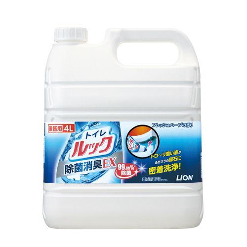 ライオン トイレ用洗剤 ルック トイレのルック 除菌消臭EX 4L