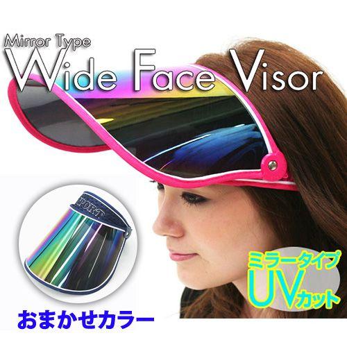 【売切れ御免】UV CUT サンバイザー(おまかせカラー)