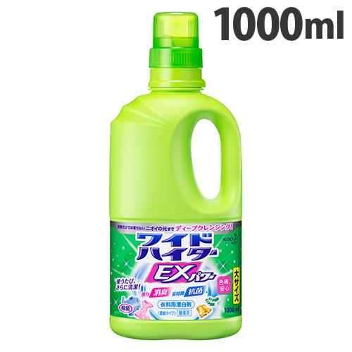 花王 衣類用洗剤 ワイドハイター EXパワー 本体 大 1000ml