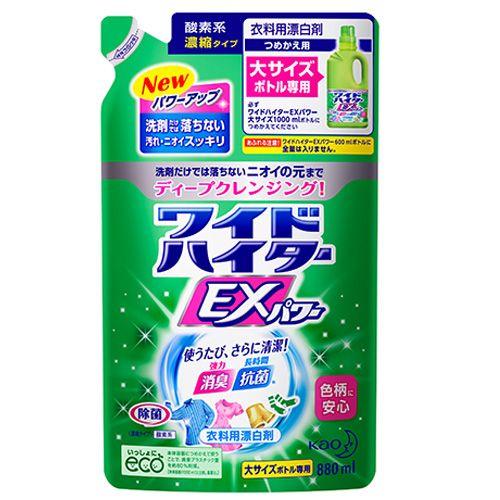 花王 衣類用洗剤 ワイドハイター EXパワー つめかえ用 大 880ml