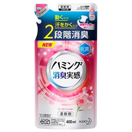 花王 柔軟剤 ハミング ハミングファイン ローズガーデンの香り 詰替 480ml