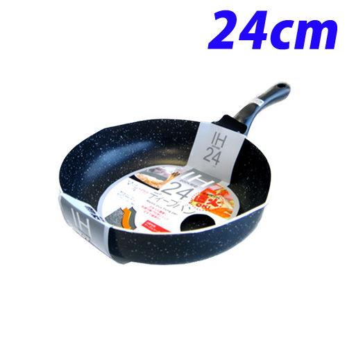 マーブルPlus(IH対応)ディープパン 24cm