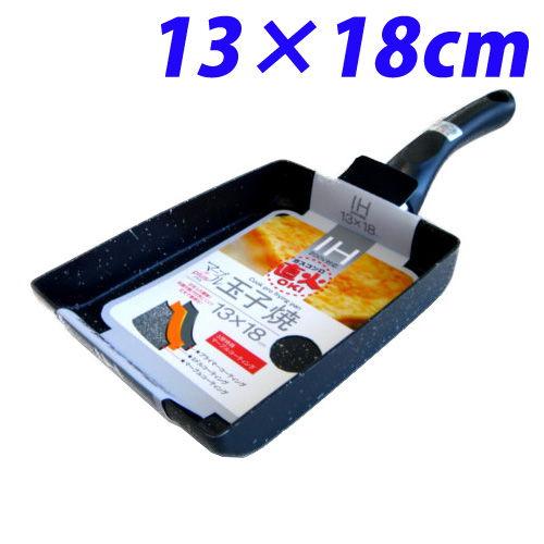 マーブルPlus(IH対応)玉子焼 13×18cm