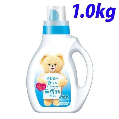 NSファーファ・ジャパン 洗濯洗剤 ファーファ 香りひきたつ無香料 本体 1kg