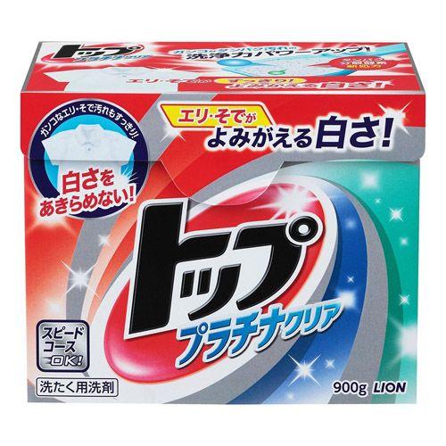 ライオン 洗濯洗剤 粉末 トップ プラチナクリア 0.9kg
