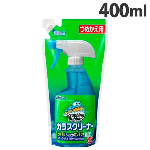 ジョンソン ガラス用洗剤 スクラビングバブル ガラスクリーナー 詰替 400ml