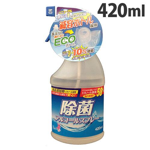 友和 除菌アルコールスプレー減容ボトル 本体 420ml
