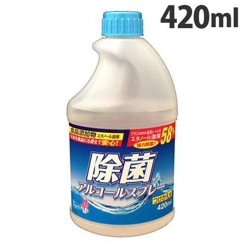 友和 除菌アルコールスプレー 減容ボトル 詰替用 420ml