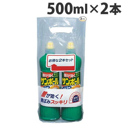 大日本除虫菊 トイレ用洗剤 サンポール 500ml 2本セット