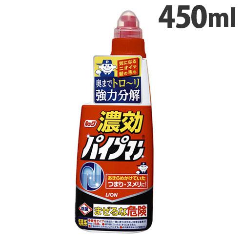 ライオン パイプ洗浄剤 ルック 濃効パイプマン 450ml