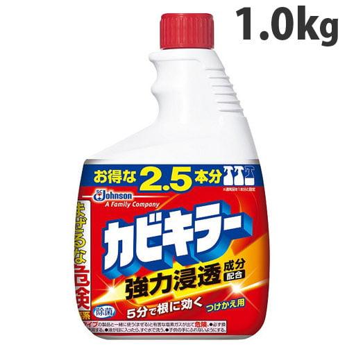 ジョンソン カビ取り・防カビ剤 カビキラー 詰替え 特大サイズ 1000g