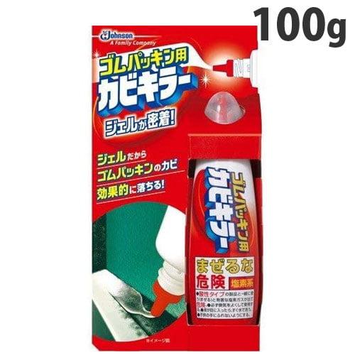 ジョンソン カビ取り・防カビ剤 カビキラー ゴムパッキン用 100g