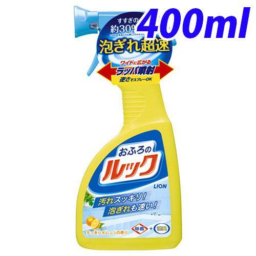 ライオン 風呂用洗剤 ルック おふろのルック スプレー 400ml
