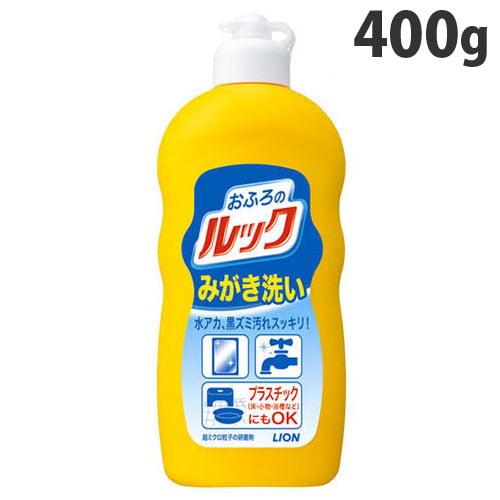 ライオン 風呂用洗剤 ルック おふろのルック みがき洗い 400g