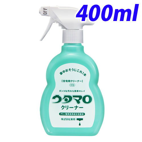 東邦 油汚れ用洗剤 ウタマロ クリーナー 400ml