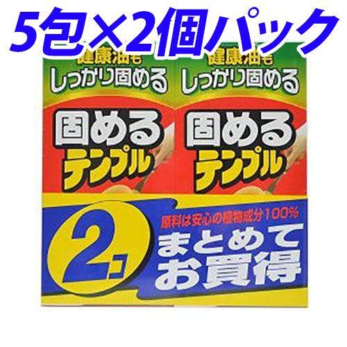 ジョンソン 油固め剤 テンプル 固めるテンプル 5包 2個パック