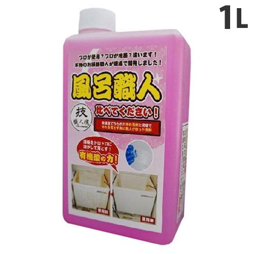 允・セサミ バス用洗剤 技職人魂 風呂職人 替 1L