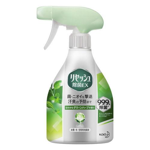 花王 布用消臭スプレー リセッシュ 除菌EX グリーンハーブの香り 本体 370ml