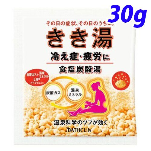 バスクリン 入浴剤 きき湯 食塩炭酸湯 30g【医薬部外品】